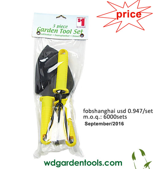 Cheap gardening tools